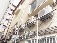 kako-nYUadK9V42sghNbK.jpgのサムネイル画像のサムネイル画像のサムネイル画像