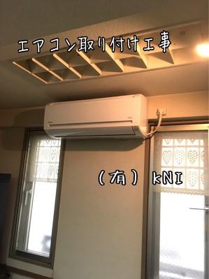 S__25567241.jpgのサムネイル画像