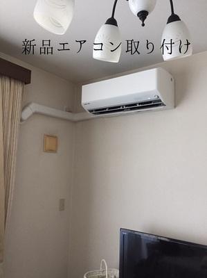 S__27140101.jpg
