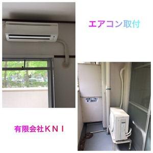 http://eakonya.com/blog/assets_c/2018/05/S_7906351580565-thumb-300x300-2974.jpg